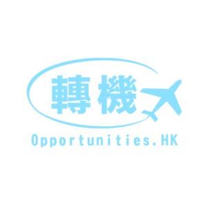 轉機-OpportunitiesHK-logo