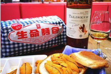 嘉頓-生命麵包-白酒-海膽