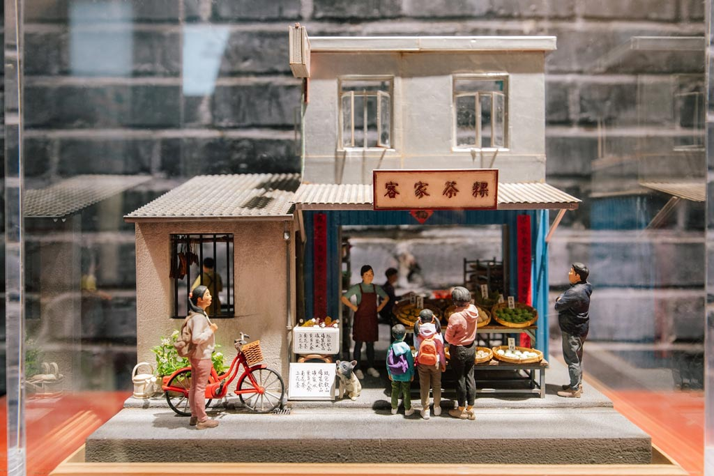 FWD-Cha-Kwo-Shop-(Hakka-steamed-glutinous-rice-cake-shop)